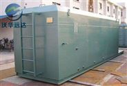 景点污水处理设备生产厂家