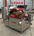 供应定做小型鱼豆腐油炸设备厂家报价