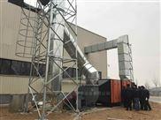 工业静电式油雾净化系统