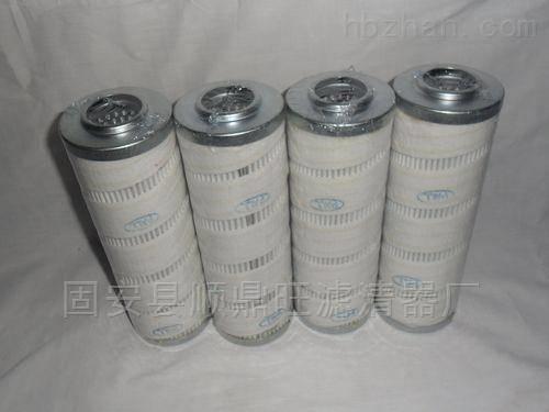 HC2218FKS6ZPALL颇尔滤芯