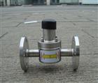 不鏽鋼法蘭背壓閥/安全閥
