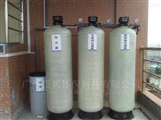 厂供广西南宁农村井水去除黄水铁锈过滤器