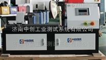 5-10mm金屬線材扭力試驗機價格