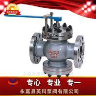 T40H型给水回转式调节阀