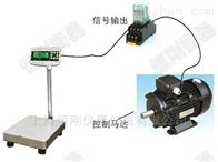 机械电子厂工业台秤 计重3Kg电子秤