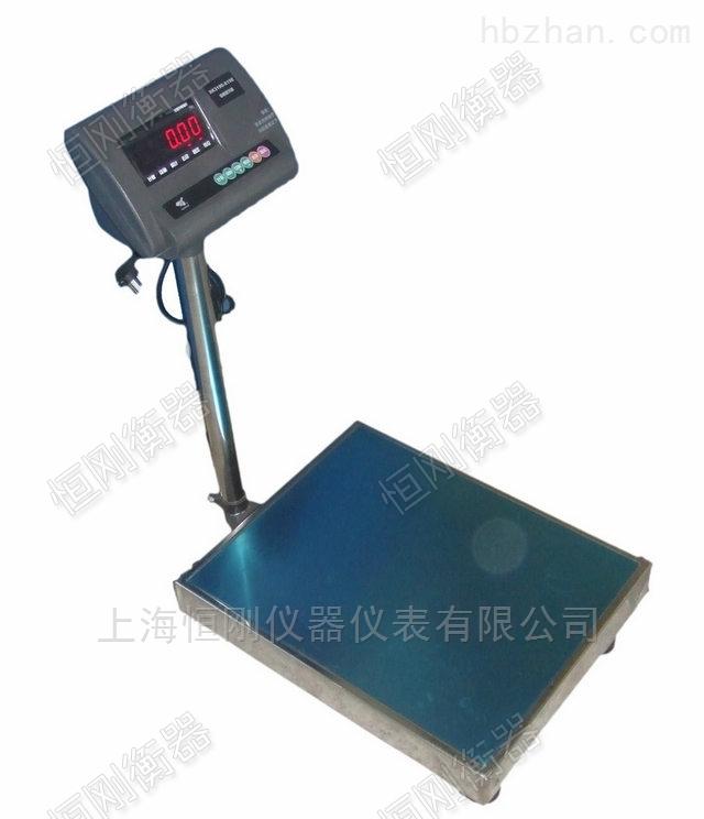 100公斤电子台称价格 立杆计重台秤