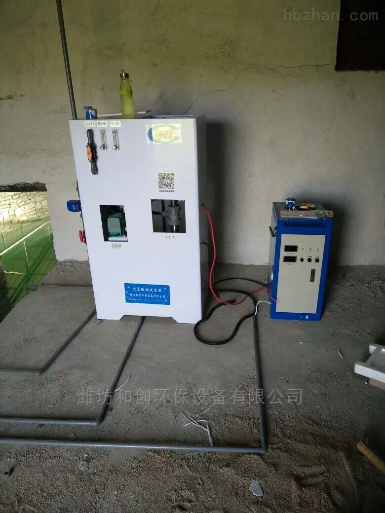 湖南次氯酸钠发生器采购/设备批发厂家