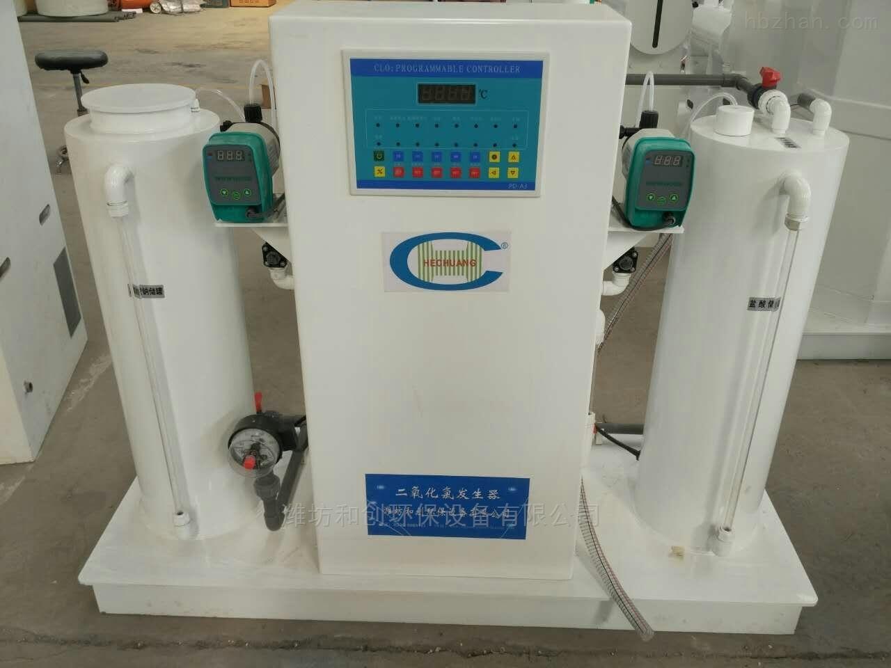 5000克二氧化氯发生器/5千克水厂消毒设备
