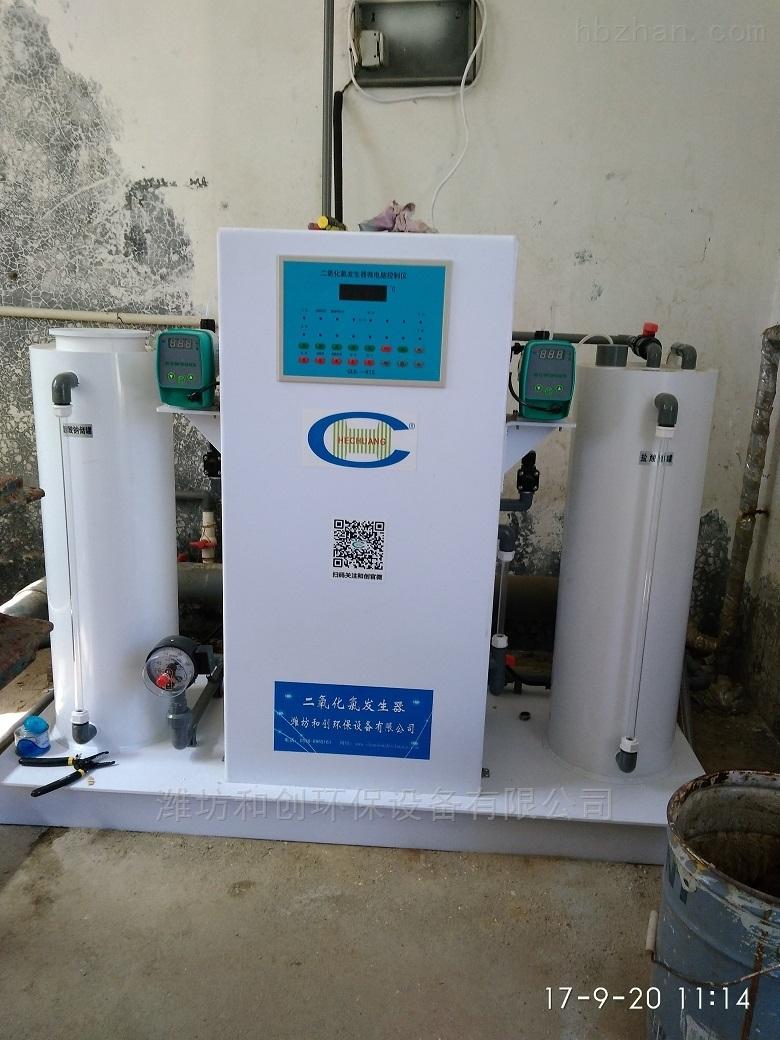 化学法二氧化氯发生器/水厂消毒设备厂家
