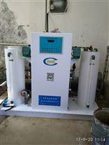 二氧化氯发生器全自动/水厂消毒设备厂家