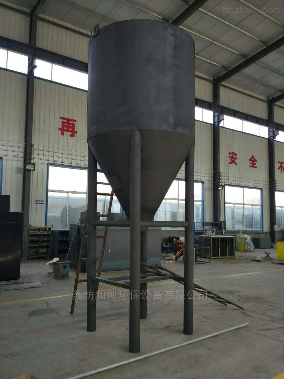 粉末活性炭干湿式投加装置生产厂家