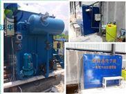 屠宰一体化污水处理设备达标排放