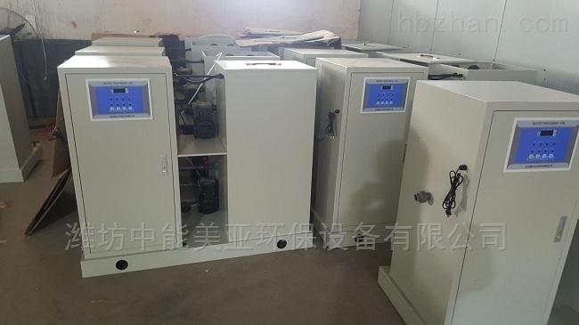 小型诊所专业废水处理成套设备