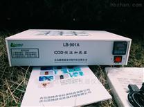 自產LB-200經濟型COD速測儀定時參數修改