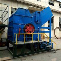 450废钢破碎机 废钢粉碎机设备厂家报价
