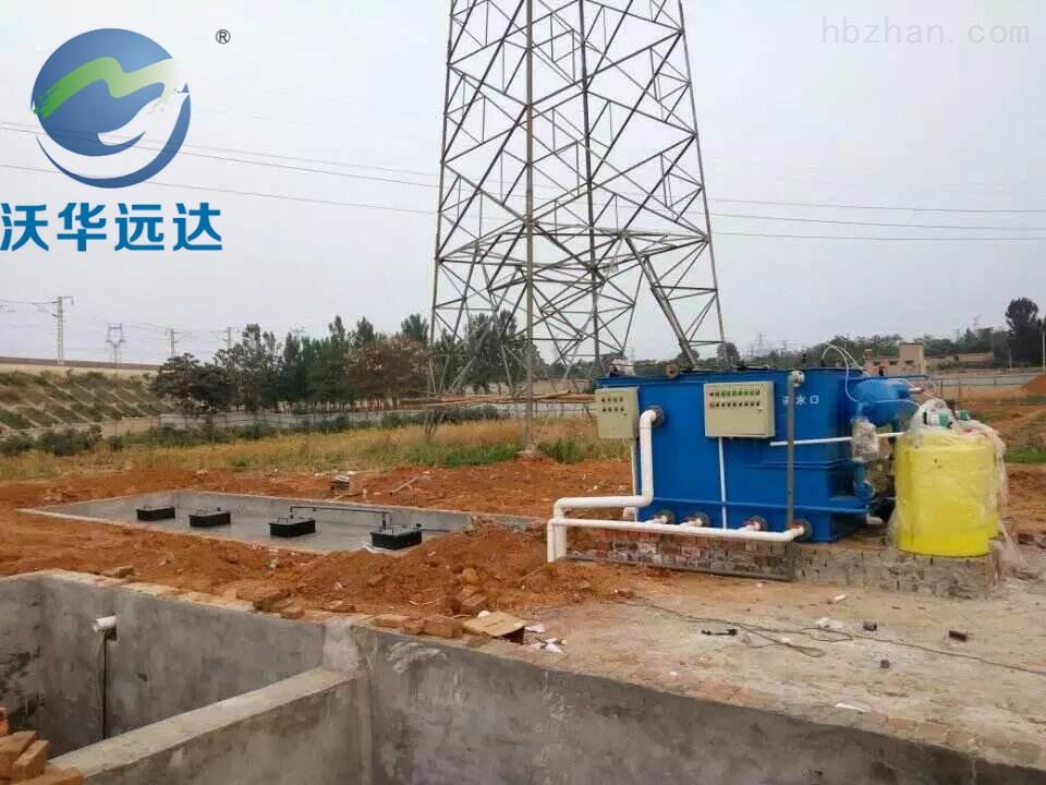地埋式一体化污水处理设备价格表