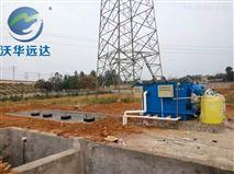 大型一體化污水處理設備價格表