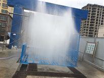 长沙建筑工地自动洗车设备