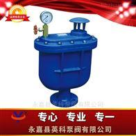 CARX型复合式排气阀