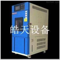 新型全自動化式THD-80PF恒溫恒濕測試儀