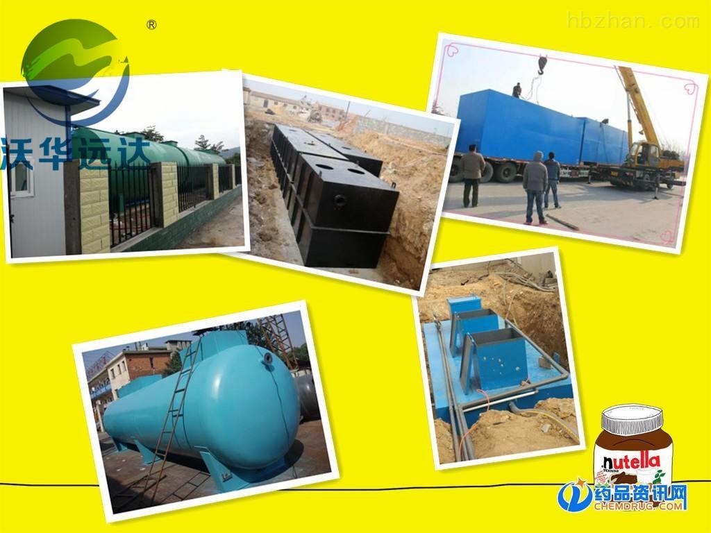 医疗一体化污水处理设备工艺流程