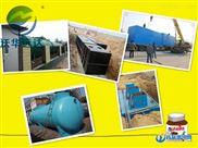 农家乐餐饮污水处理设备厂家