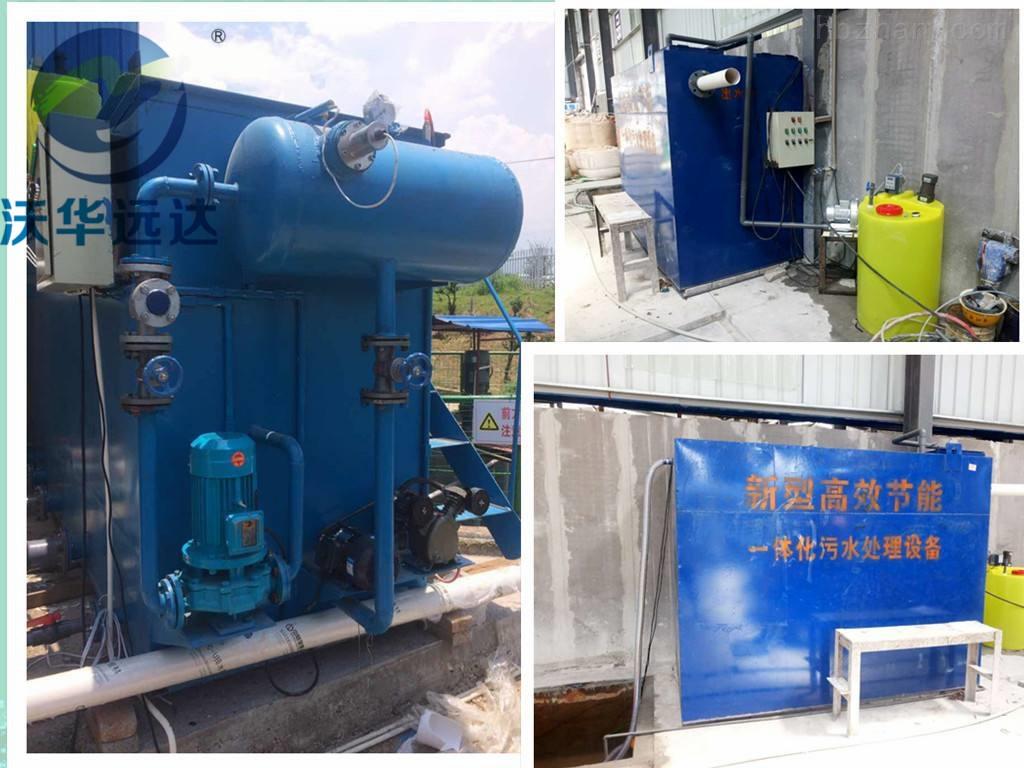 食品一体化污水处理设备特点