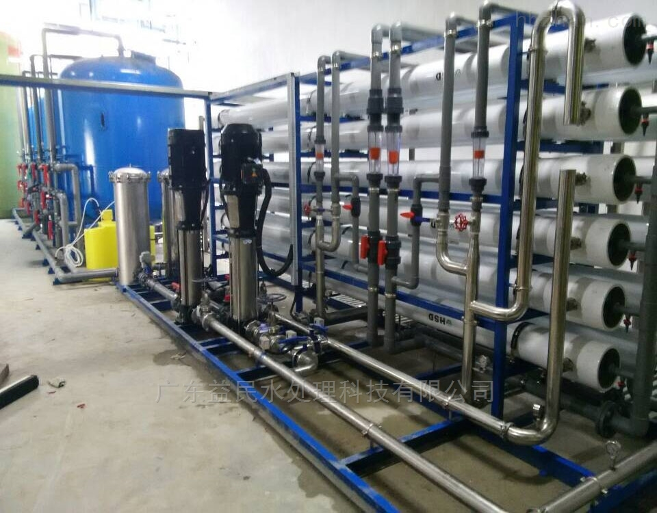 50吨/小时反渗透+混床超纯水设备