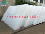 广州沉淀池斜管厂家