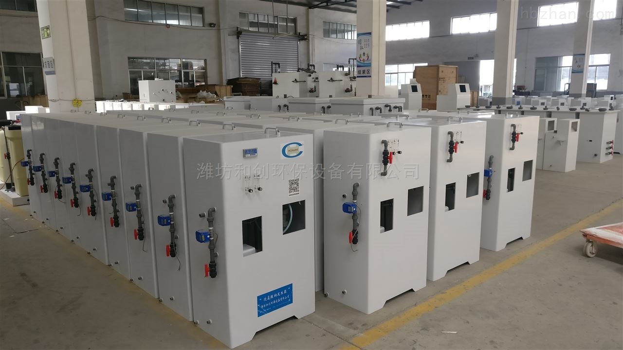 医院次氯酸钠发生器电解盐水消毒设备原理