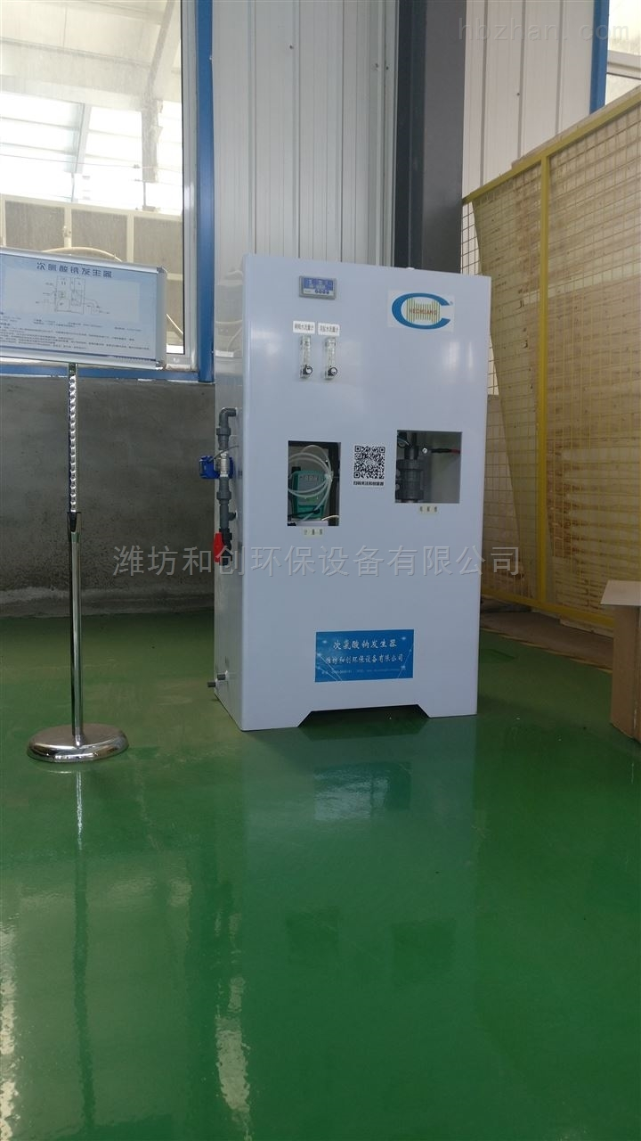 次氯酸钠发生器投加系统农村饮水消毒设备