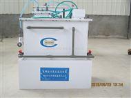 青海污水消毒设备100g二氧化氯发生器厂家