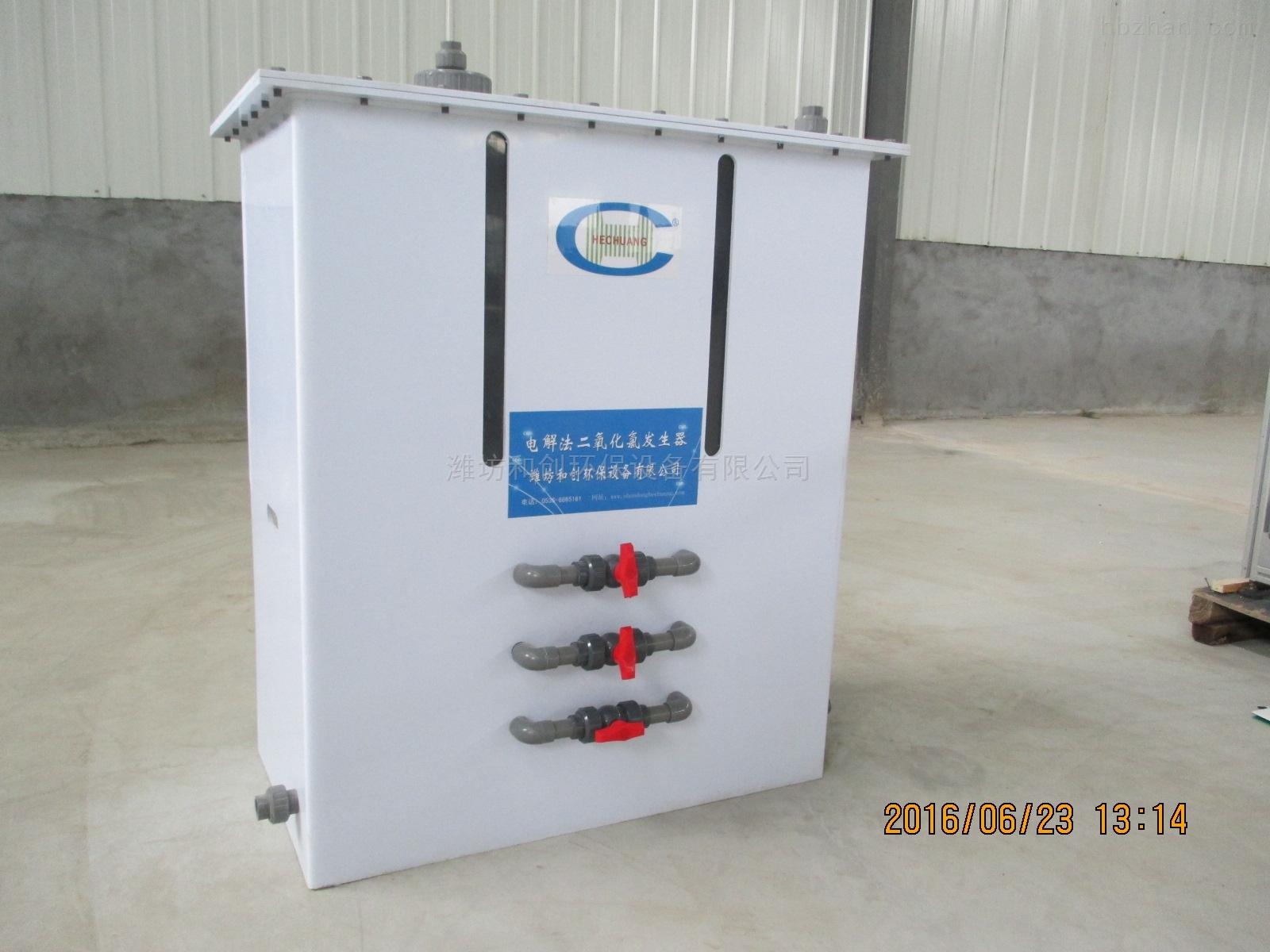 宾县二氧化氯发生器作用原理