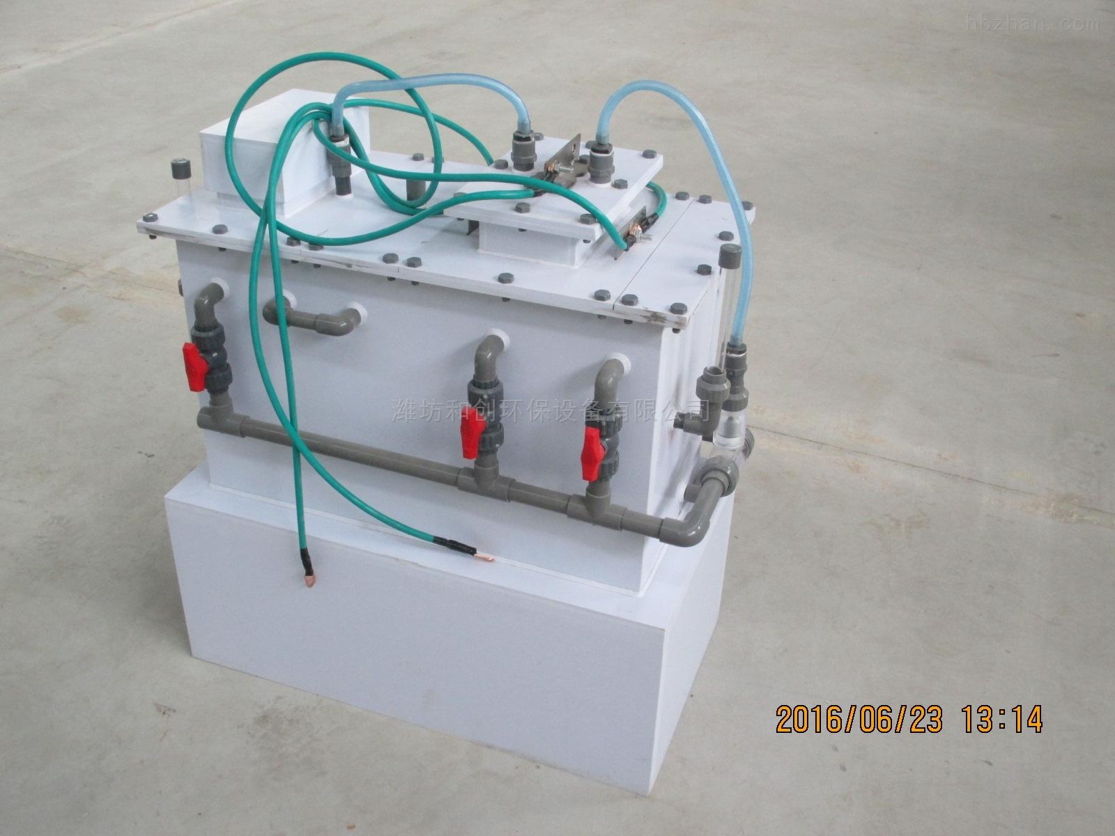电解法二氧化氯发生器/污水处理加氯设备