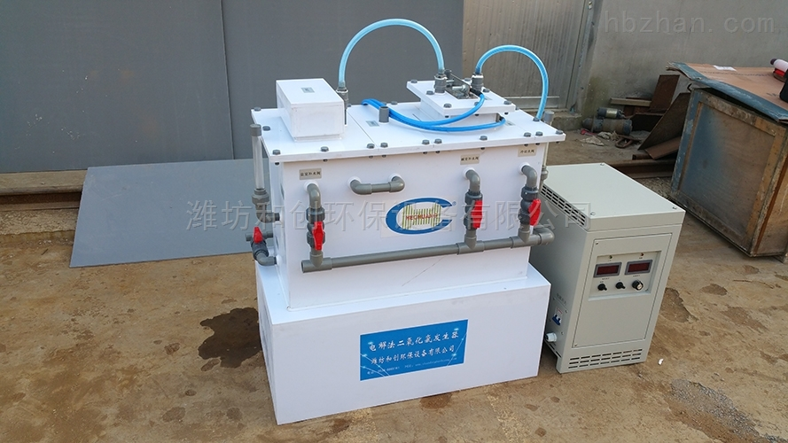 山东水厂消毒设备电解法二氧化氯发生器价格