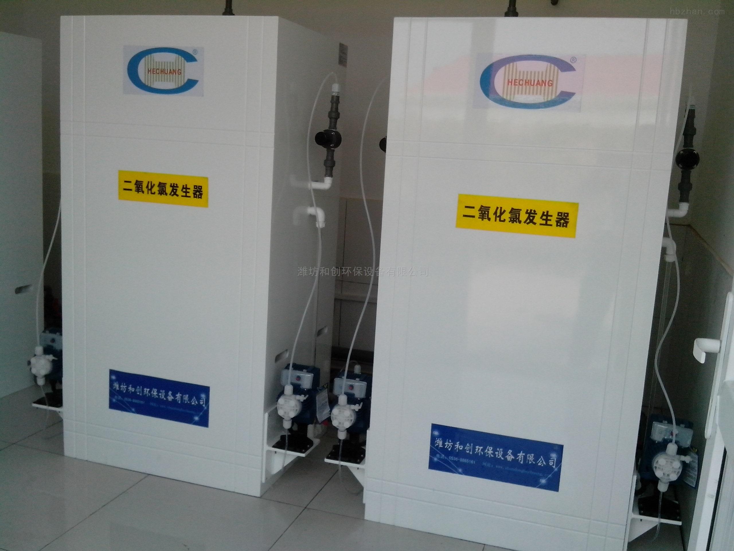 黑龙江公路污水处理设备二氧化氯发生器厂家