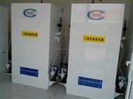 全自动复合法二氧化氯发生器加氯消毒设备