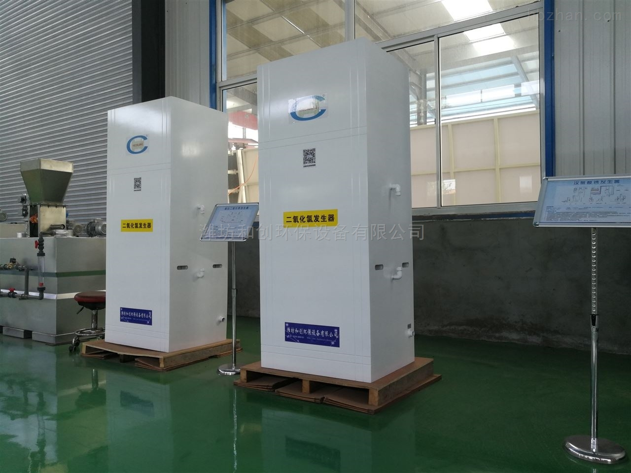 高温二氧化氯发生器/医院污水厂消毒设备