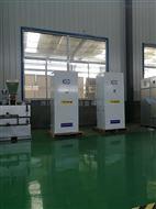 广州二氧化氯发生器供应商