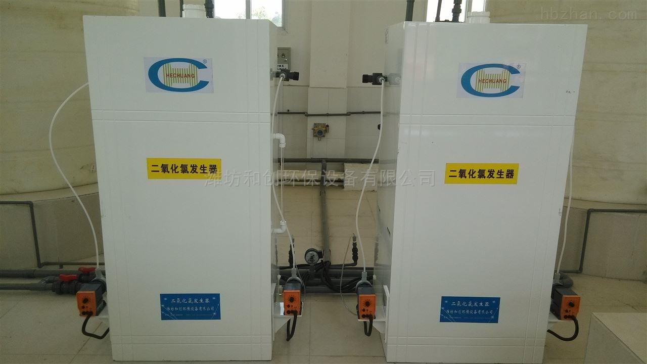 化学二氧化氯发生器