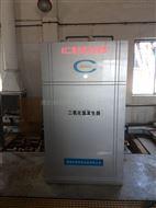 陕西电厂消毒设备正压式二氧化氯发生器价格