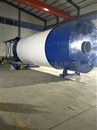 重庆加药加氯设备氢氧化钙投加系统厂家