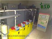 江门畜牧局实验室废水处理装置经久耐用