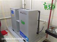 牡丹江畜牧局实验室废水处理装置便于安装