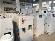 HCCL-Y-山西省農村污水處理設備氯酸鈉發生器生產商