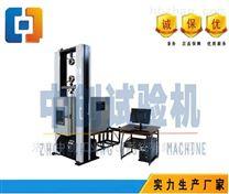 隔熱鋁型材高低溫萬能試驗機說明書