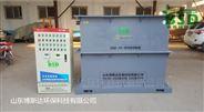生化儀排水污水處理裝置產品天下