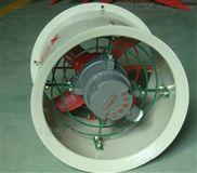 BT35-F防爆防腐玻璃鋼軸流風機