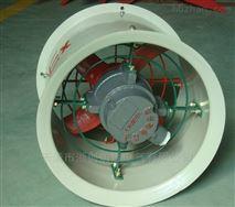 BT35-F防爆防腐玻璃钢轴流风机
