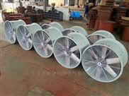 FBT35-11-4.5防爆防腐軸流風機